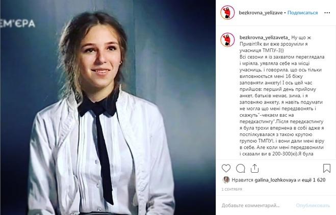 Алла Костромичева рассказала, как правильно вести Instagram-аккаунт модели