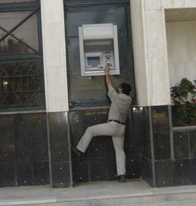 Топ сумасшедших банкоматов