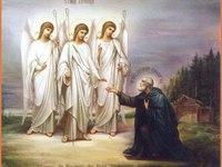 Красивые картинки к Троице