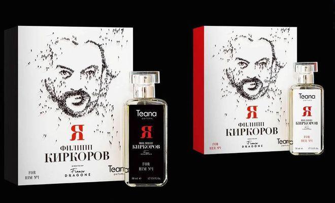 Філіп Кіркоров