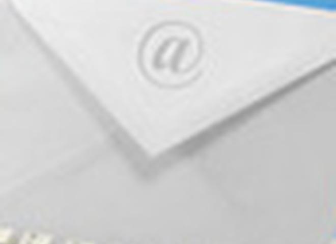 Переписка по электронной почте