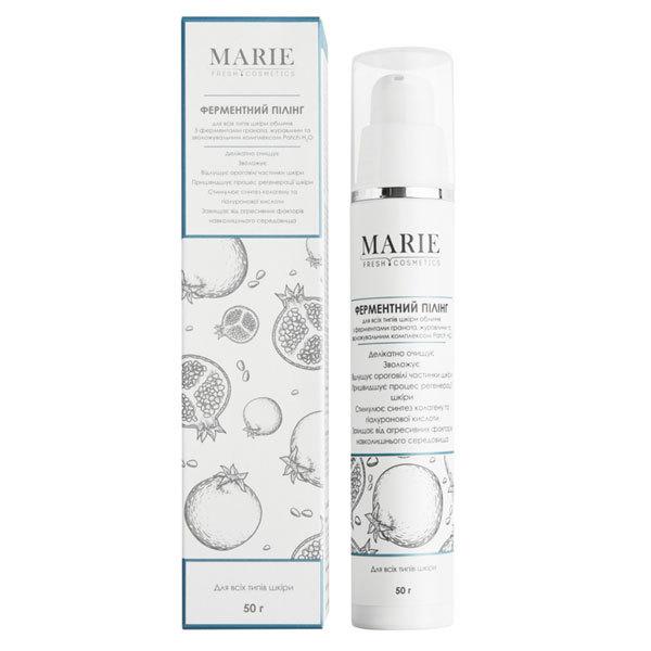 Ферментный пилинг Marie Fresh Cosmetics