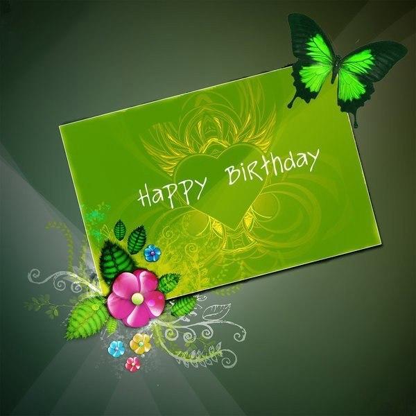 Зелененького дня рождения