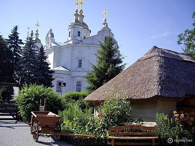 Усадьба Котляревского
