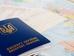 У яких країнах є біометричні паспорти: знайомимося з історією