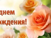 Красиві троянди на свято