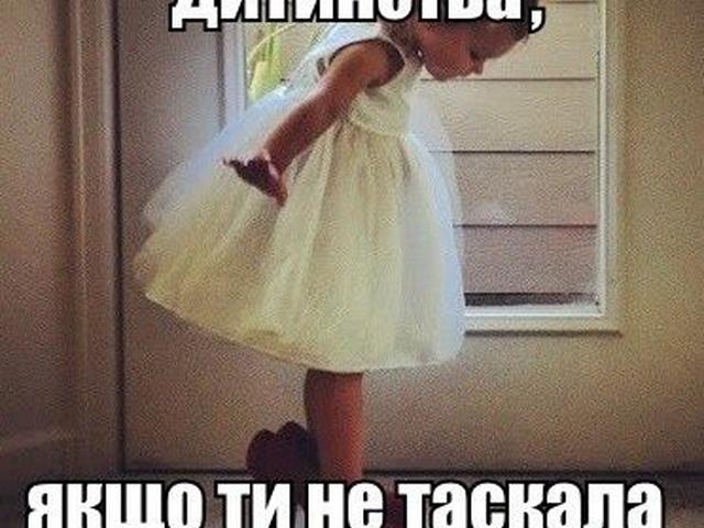 На нашем портале вы сможете просмотреть Devojka mala Маленькая девочка 1960 бесплатно и без регистрации