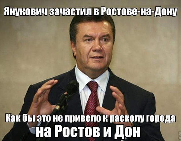 Днепропетровский Автомайдан едет в Крым - Цензор.НЕТ 4572