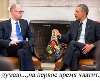 Украина получила от Всемирного банка $750 млн кредита - Цензор.НЕТ 7787