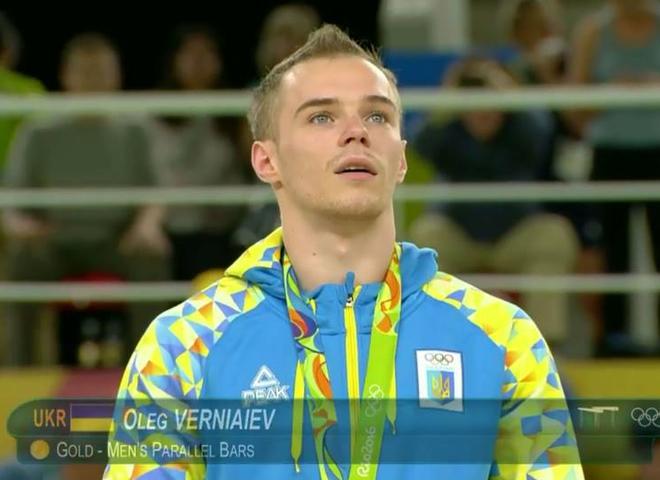 Наша гордість: гімнаст Олег Верняєв приніс Україні перше золото на Олімпіаді-2016