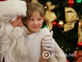 День Святого Николая, Новый год
