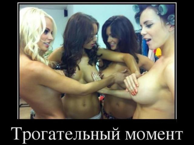 Полные фотосеты порно скачать бесплатно с торрента.