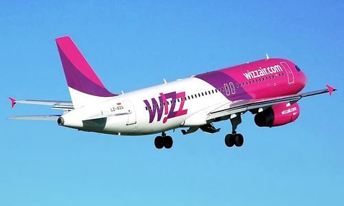 Україна знизила тарифи з Києва через закриття Wizz Air