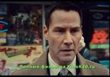 Дочь Бога Полный Фильм Онлайн 2016 HD 720