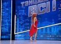 Катя Бухтиярова. Танцуют все 7. Не вошедшее в эфир!. Смотреть онлайн