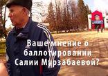 Кто такая депутат Салия Мурзабаева, что она сделала для народа?