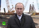 Владимир Путин поздравил россиян с праздником воссоединения Крыма
