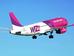 Wizz Air снизил тарифы в связи с закрытием офиса в Украине