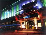 Кинотеатр Украина