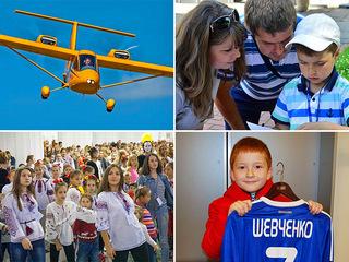 Выходные с детьми: куда пойти в Киеве 27-28 сентября