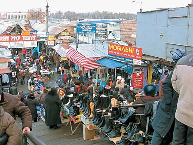 рынок в Хмельницком