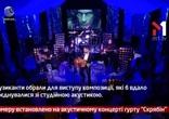 webкамера - Концерт группы «Скрябин»