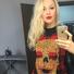 Оля Полякова показала взрослую дочь-красавицу (фото)