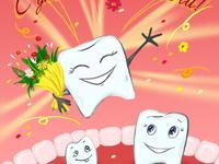 Листівка з днем стоматолога