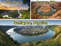 Україна - найкраща!