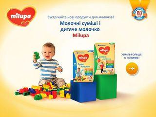 Milupa Milk