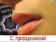 День работников патрульно-постовой службы Украины