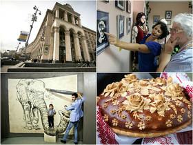 Неизвестные музеи Киева