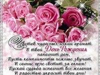 Море цветов на День Рождения