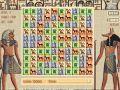 Сокровища фараонов