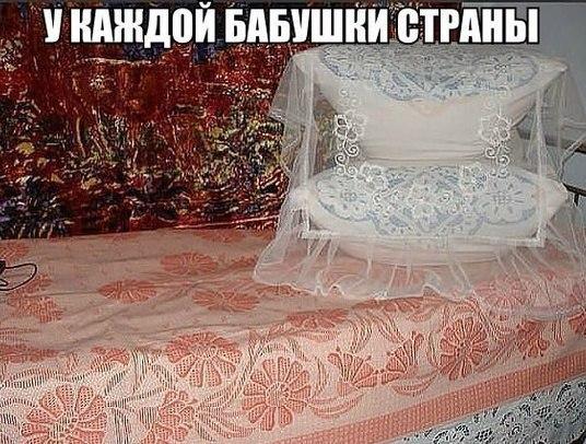 У каждой бабули дома