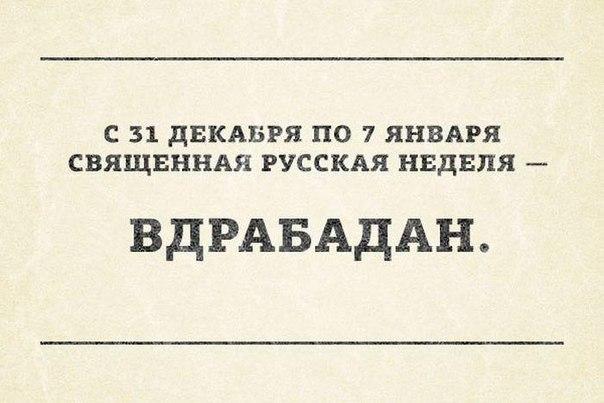 104829_a10facb8_4387996.jpeg