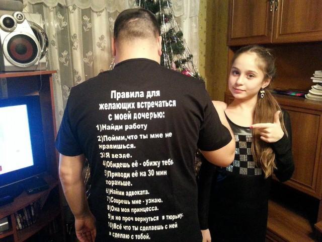 Классная футболка с текстом