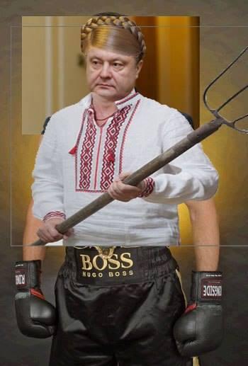 Обобщенный образ президента Украины