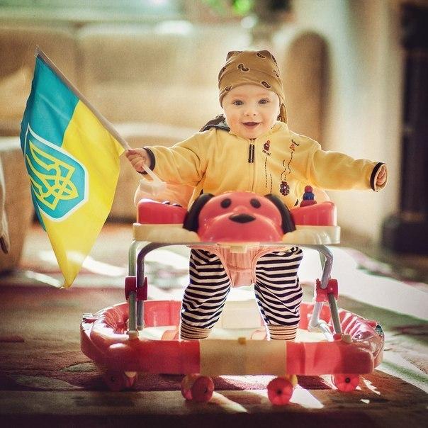 Будущее украинского народа
