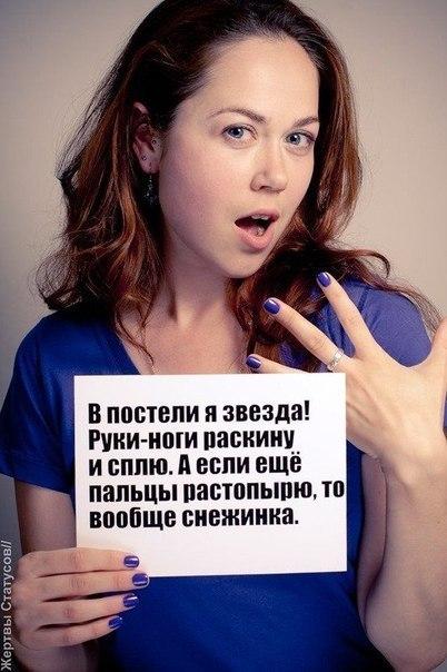 """Подборка """"Жертвы статусов"""""""