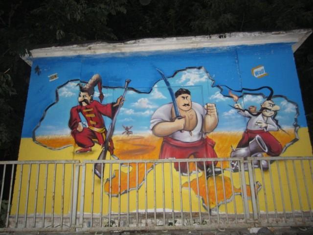 Новый стрит-арт в Киеве