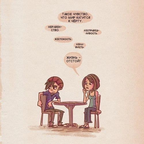 """Комикс """"Почему так важно хорошо относиться друг к другу"""""""