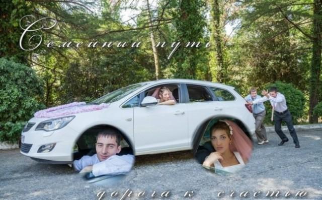 ТОП фотобомб с свадеб