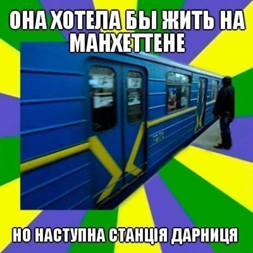Анекдоты украина