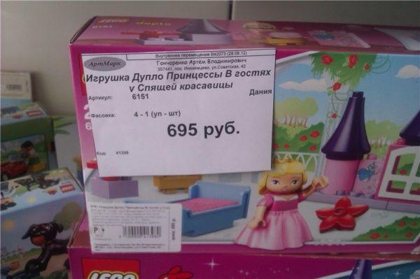ТОП лучших детских игрушек