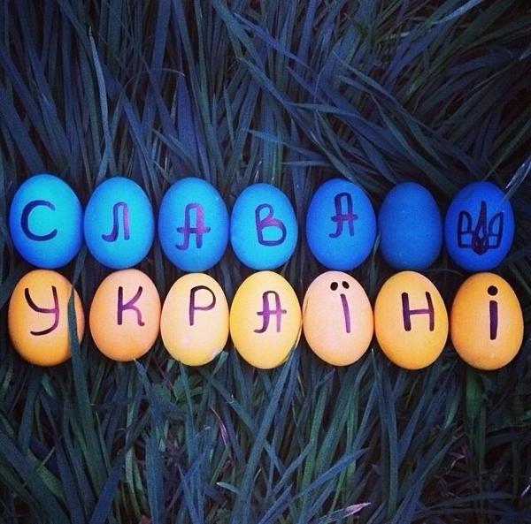 Патриотические пасхальные яйца