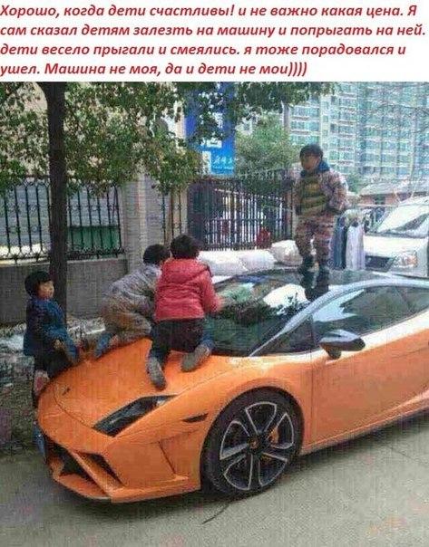 Китаец выложил фотку с комментарием