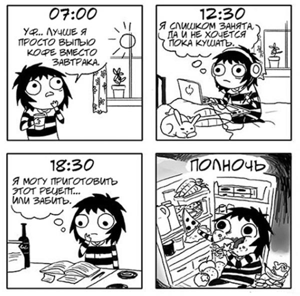 16 комиксов про сложности быть девушкой