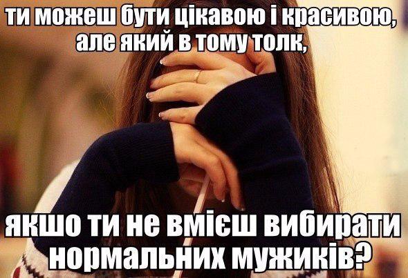анекдот про девушек и знакомство