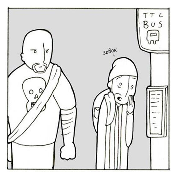 Комикс про работу и отдых